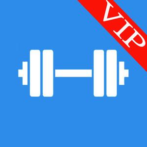 Health & Fitness - 男士健身必备VIP版本 - 专业的健身计划健身神器 - Zhang Li