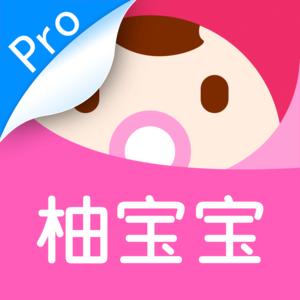 Health & Fitness - 柚宝宝孕育(专业版) - Meet you