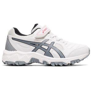 Fitness Mania - Asics Gel Trigger 12 TX PS - Kids Cross Training Shoes - White/Sheet Rock