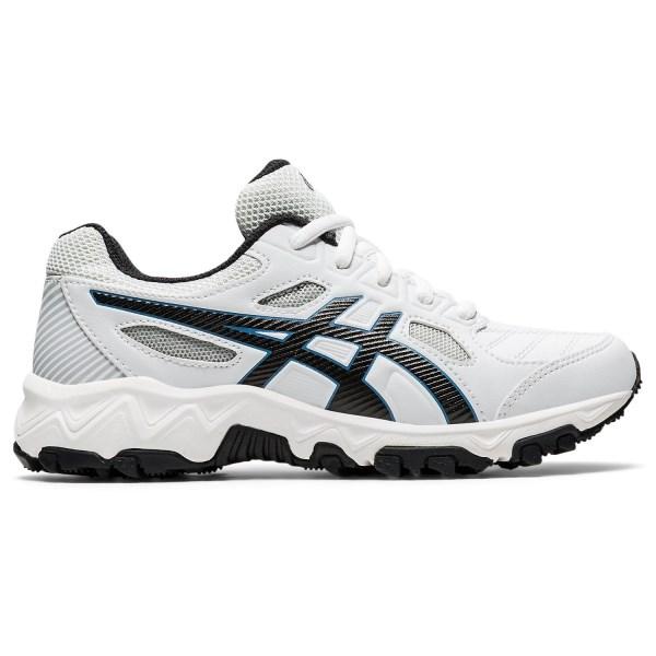Fitness Mania – Asics Gel Trigger 12 TX GS – Kids Cross Training Shoes – White/Black
